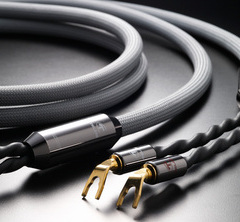 Black reference speaker cable 2.5m